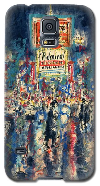 New York Times Square 79 - Watercolor Art Painting Galaxy S5 Case