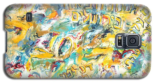 Galaxy S5 Case featuring the painting Next Year In Jerusalem by Esther Newman-Cohen