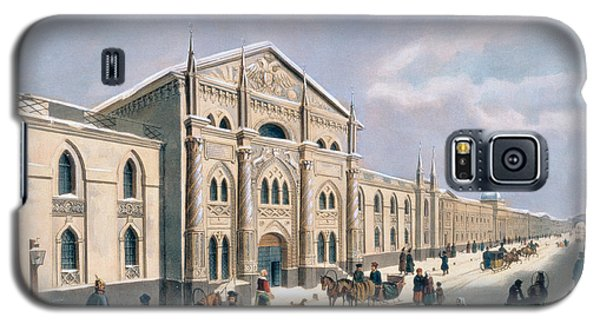 Nikolyskaya Street In Moscow Galaxy S5 Case by Russian School