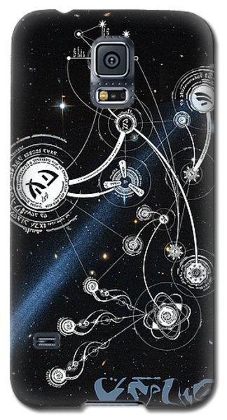 Galaxy S5 Case featuring the photograph No. 1 Alien Greeting Card by Robert Kernodle