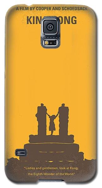 Gorilla Galaxy S5 Case - No133 My King Kong Minimal Movie Poster by Chungkong Art