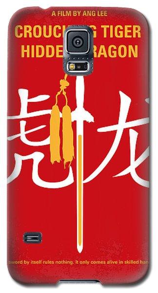 Dragon Galaxy S5 Case - No334 My Crouching Tiger Hidden Dragon Minimal Movie Poster by Chungkong Art