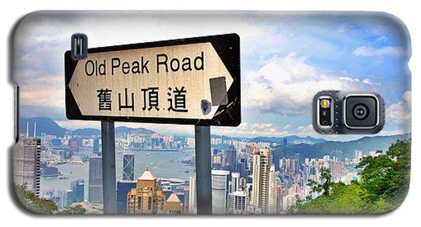 Old Peak Road  Galaxy S5 Case