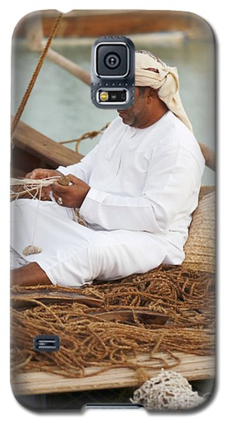 Omani Net-making Demonstration Galaxy S5 Case