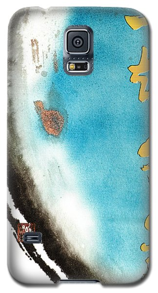 Galaxy S5 Case featuring the mixed media One Moment Thousand Gold - Every Moment Is Precious by Peter v Quenter