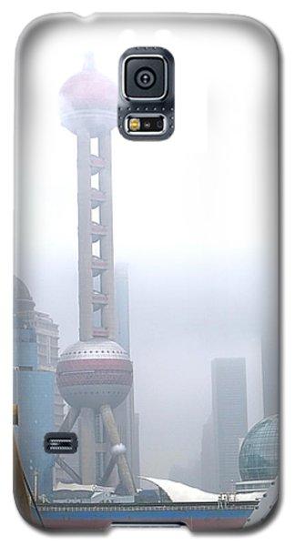 Oriental Pearl Tower Under Fog Galaxy S5 Case