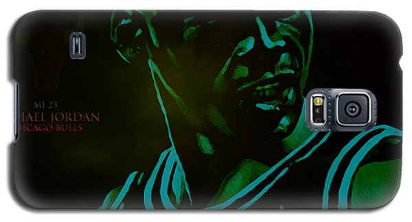 Galaxy S5 Case featuring the digital art Passion by Brian Reaves