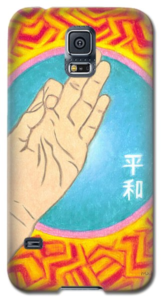 Peace - Mudra Mandala Galaxy S5 Case