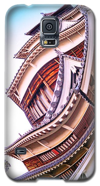 Galaxy S5 Case featuring the photograph Piscean Perspective by Cassandra Buckley