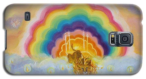 Pms 43 Lion Of Judah On Earth Galaxy S5 Case