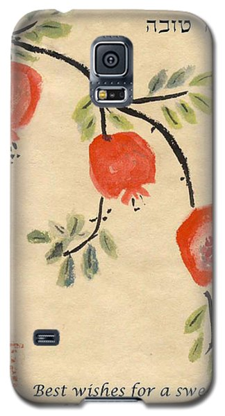 Pomegranates For Rosh Hashanah Galaxy S5 Case