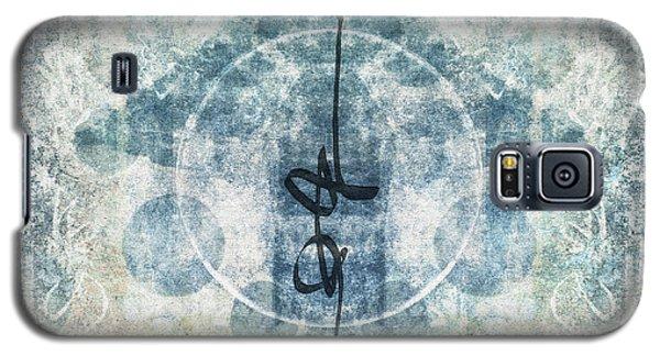 Prayer Flag 13 Galaxy S5 Case