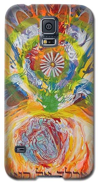 Prophetic Message Sketch Painting 5 Esh Oklah El Kanna Galaxy S5 Case