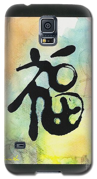 Prosperity Galaxy S5 Case