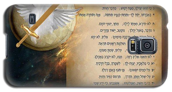 Psalm 91 Galaxy S5 Case