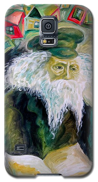 Rabbi Yosef Rosen The Rogatchover Gaon Galaxy S5 Case