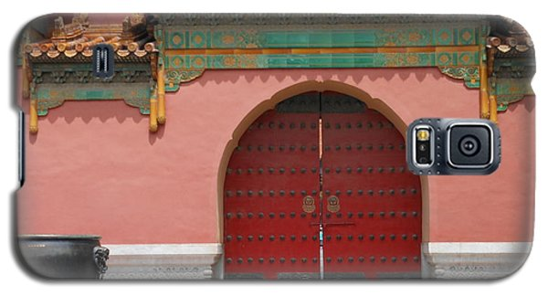 Galaxy S5 Case featuring the photograph Red Door In The Forbidden City by Kay Gilley