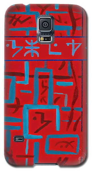 Red Painting Galaxy S5 Case