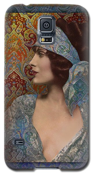 Remembering Galaxy S5 Case