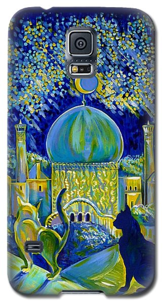 Reminiscences Of Asia. Bed Time Story Galaxy S5 Case