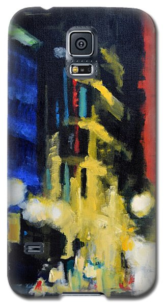 Revisionist History Galaxy S5 Case