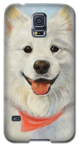 Samoyed Painting Galaxy S5 Case