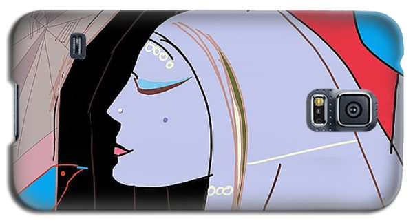 Secret Galaxy S5 Case by Vilas Malankar