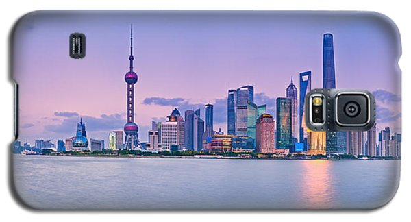 Shanghai Pudong Skyline  Galaxy S5 Case