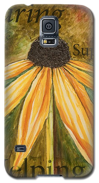 Sharing Galaxy S5 Case by Lisa Fiedler Jaworski