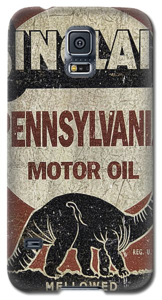Sinclair Motor Oil Can Galaxy S5 Case