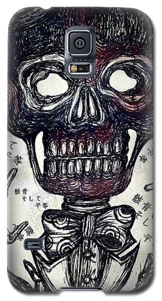 Galaxy S5 Case - Skull And Equality by Akiko Okabe