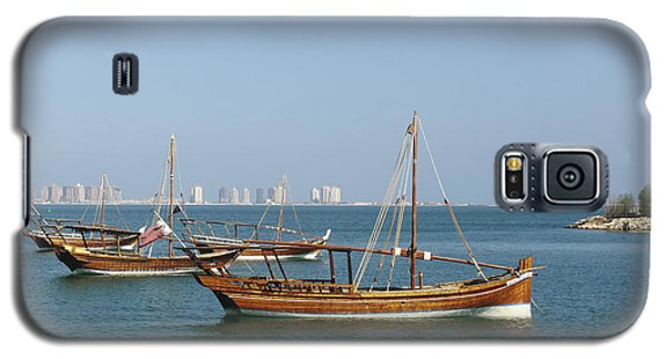 Small Dhows And Pearl Development Galaxy S5 Case