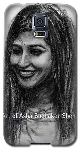 Smile Galaxy S5 Case