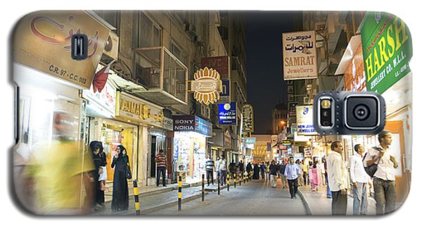 Souk In Central Manama Bahrain Galaxy S5 Case