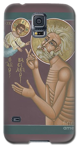 Galaxy S5 Case featuring the painting St. Vasily The Holy Fool 246 by William Hart McNichols