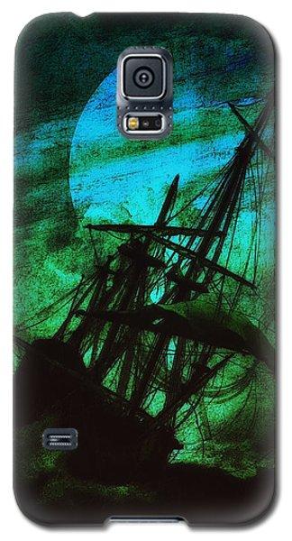 Stormrider Galaxy S5 Case