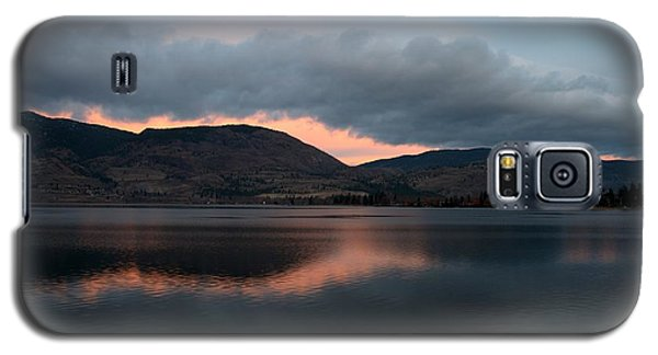 Stormysunrise2 Galaxy S5 Case