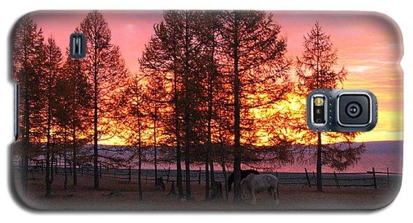 Sunrise At Lake Khuvsgul Galaxy S5 Case