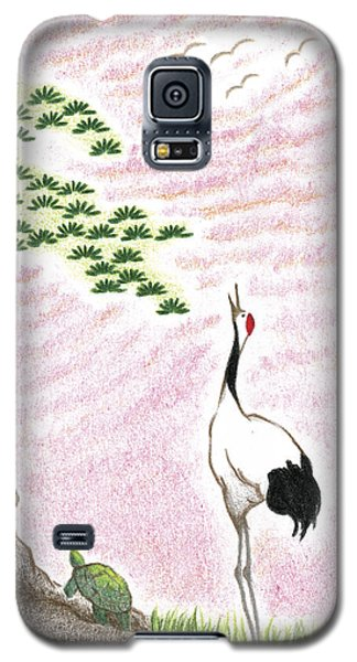 Galaxy S5 Case featuring the drawing Sunset by Keiko Katsuta