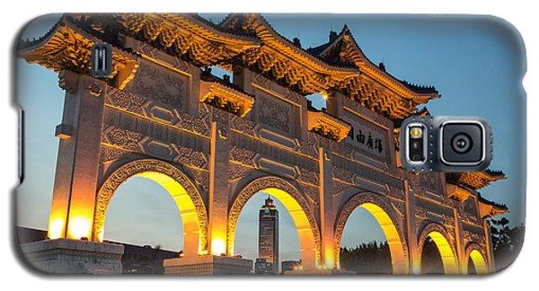 Taipei Chiang Kai-shek Memorial Galaxy S5 Case