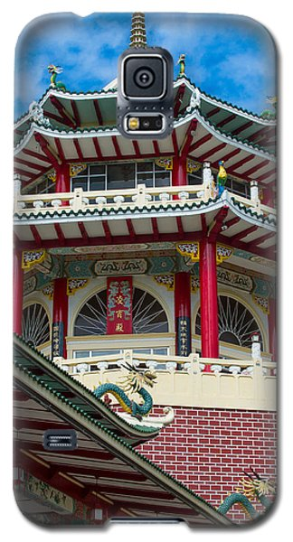Taoist Temple Cebu Philippines Galaxy S5 Case by Avian Resources