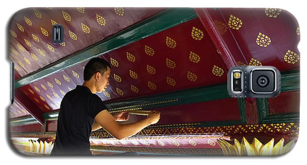 Thai Artisan At Work Galaxy S5 Case