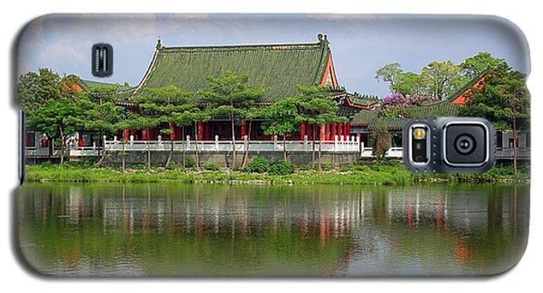 The Confucius Temple In Kaohsiung Taiwan Galaxy S5 Case