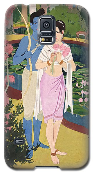 The Divine Love Galaxy S5 Case