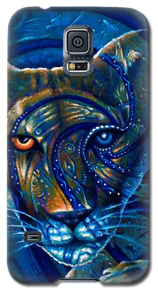 The Dreamer Galaxy S5 Case