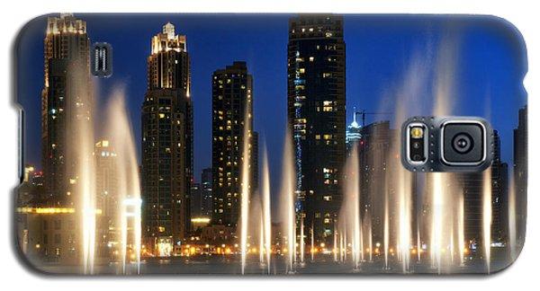 The Dubai Fountains Galaxy S5 Case