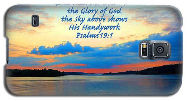 The Glory Of God Galaxy S5 Case