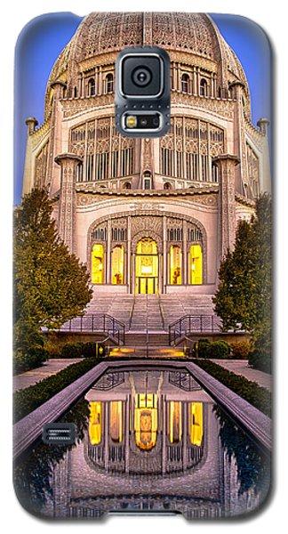 The Golden Jewel - Baha'i Temple  Galaxy S5 Case by Michael  Bennett