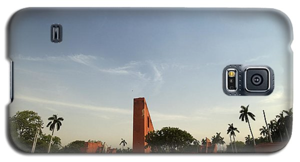 The Jantar Mantar Complex Galaxy S5 Case