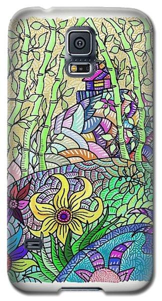 The Kingdom Galaxy S5 Case